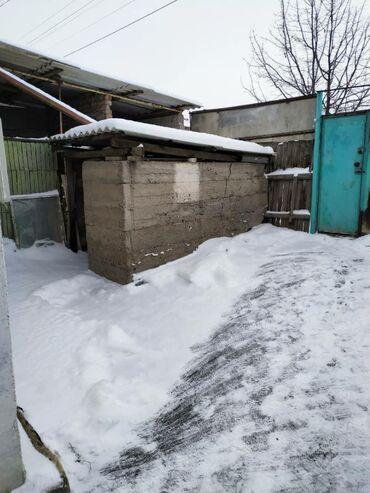 Недвижимость - Новопавловка: Продаю пол дома ! 2 ком + кухня и прихожка общая площадь 32,8 м2