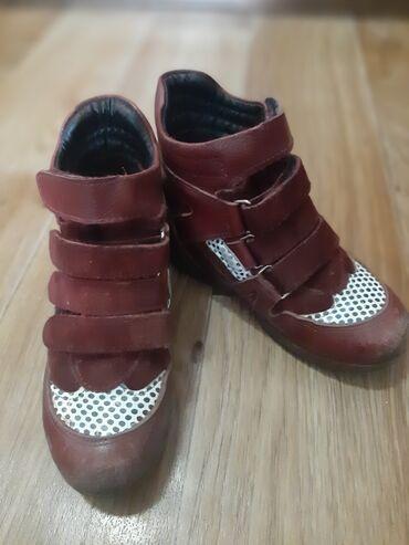 детский ортопед бишкек в Кыргызстан: Ортопедическая обувь на весну-осень, 27 размер