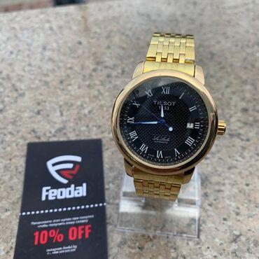t 2 i в Кыргызстан: Золотистые Унисекс Наручные часы Tissot