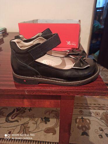 Продаю туфли ортопедические 36 размер,новые, брали за 3000 сомов