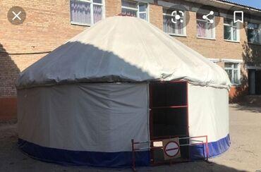 Юрты - Бишкек: Боз үй ижарага берилет Сдаю юрты в аренду Терим боз үй ижарага берилет