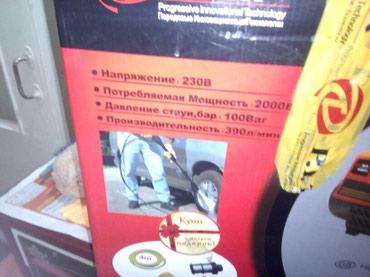Автомойка новая в Бишкек