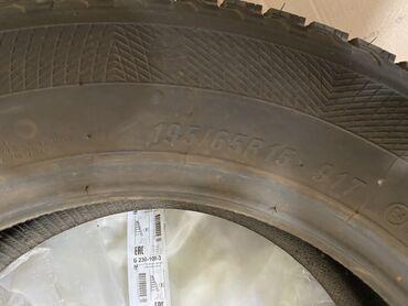 купить диски r15 4x100 в Кыргызстан: 90%  R15/195/65