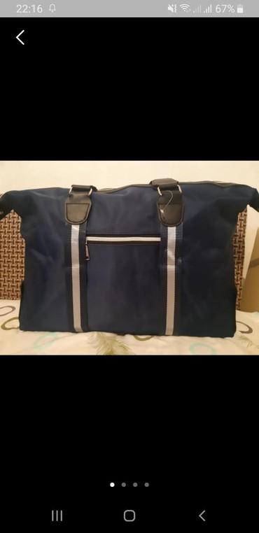Оригинальная фирменная сумка Pepe jeans London в Бишкек
