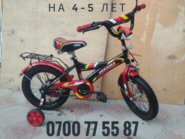 """Спорт и хобби - Бишкек: Б/У Детский велосипед """"Украина""""В отличном состоянии.Почти новый.Размер"""