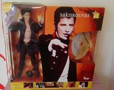 Κούκλα Σάκης Ρουβάς στο κουτί της, δεν έχει ανοιχτεί ποτέ. σε Αθήνα