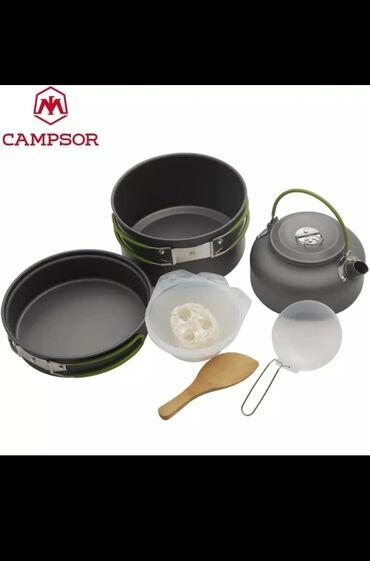 Набор походной посуды из анодированного алюминия Комплектация:Кастрюля