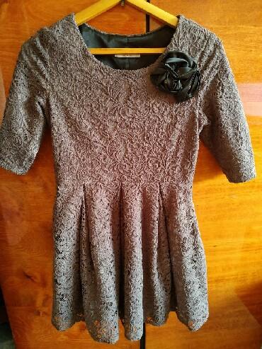 длинные вечерние платья с длинным рукавом в Кыргызстан: Распродажа. Продаю платье в отличном состоянии. Посмотрите мою