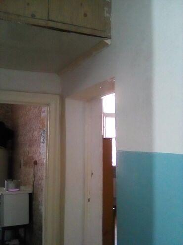 Продается квартира: 2 комнаты, 523 кв. м