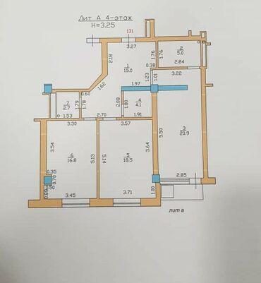 Недвижимость - Сокулук: Элитка, 2 комнаты, 83 кв. м С мебелью, Евроремонт, Кондиционер