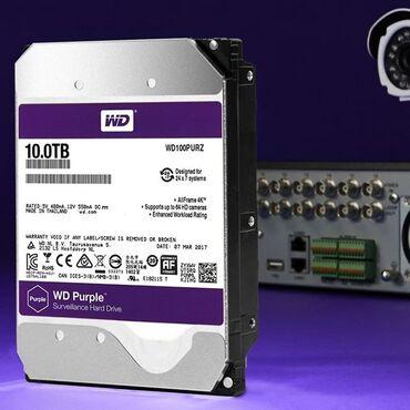 IT, internet, telekom Azərbaycanda: HDD Hikvision Western Digital WD100PURX-78 10TB Ünvan: N.Nərimanov