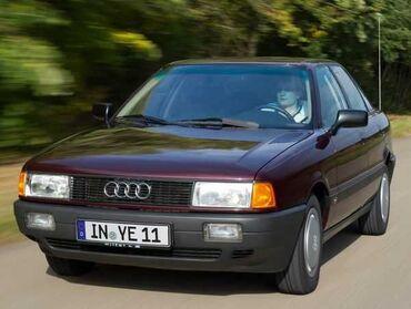 Транспорт - Бакай-Ата: Audi 80 0.8 л. 1988