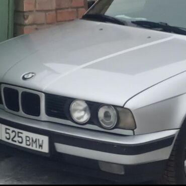 сертификат на гос номер бишкек в Кыргызстан: BMW M5 2.5 л. 2020