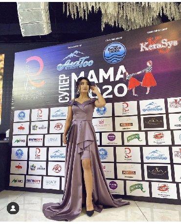 платье вышиванка на выпускной в Кыргызстан: Красивые, стильные платья 2020 года у нас !Приходите подберем на