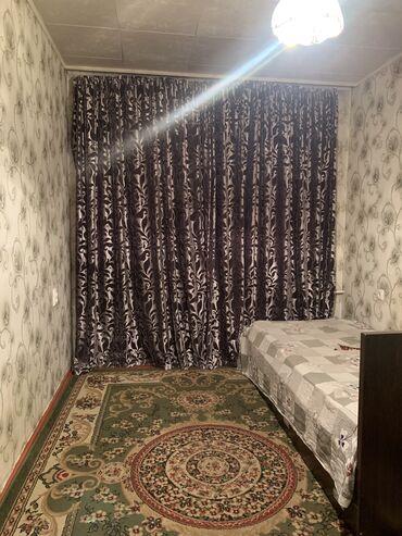 продажа 2 комнатных квартир в бишкеке без посредников в Кыргызстан: Сдаются квартиры посуточно Район Ахунбаева/Малдыбаева (Ата-Тюрк парк)