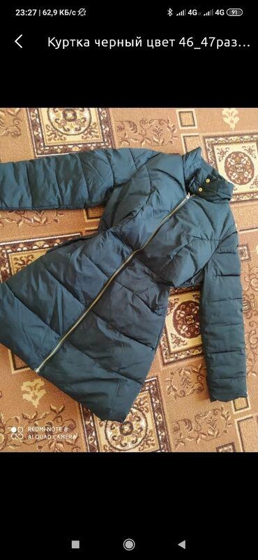 Куртка почти новая один раз одета, размер не подошел думала немного