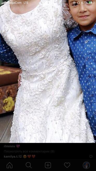 Свадебное платье! Продаётся свадебное платье ! Одевала один раз