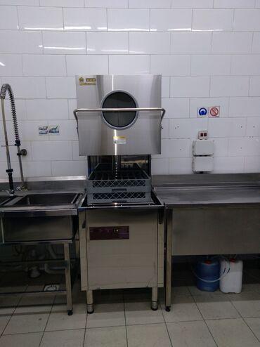 посудомойка в Кыргызстан: Посудомоечная машинка.Для ресторанов,кафе,столовой,отелей. 1. 3 г