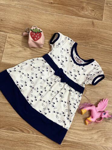 Платье для девочкиПроизводство ТурцияРазмер 9-12 месяцевОдевали один