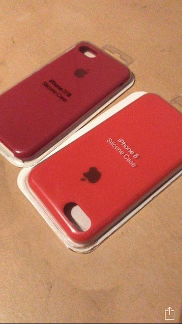 Bakı şəhərində Iphone 7ucun uzduk...tezedi...uzlerin ikside eldedi