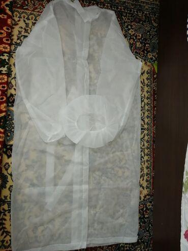 медицинские одноразовые халаты в Кыргызстан: Одноразовый халат с чепчиком очень качественный материял спанбон