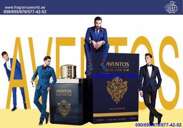 Bakı şəhərində Fragrance World - Aventos Blue for Him, 100 ml-22AZN. Qutularin