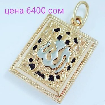 Кулон из красного золота 585проба в Бишкек