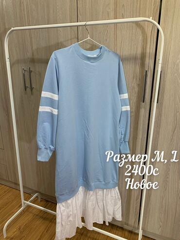 Платья - Красный - Бишкек: Платье L