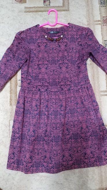 платье вышиванка на выпускной в Кыргызстан: Платье, новое, размер 46, на весну