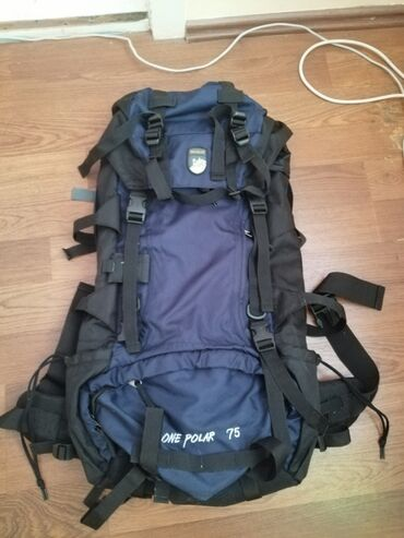 "Prodajem ""One Polar"" torbu za kampovanje. Torba ima kapacitet od 75l"