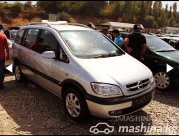 Opel Zafira 2004 в Бишкек