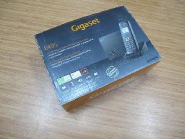besprovodnoi telefon gigaset в Азербайджан: Gigaset E495Malın kodu--Заменены аккумуляторы. Обновлено