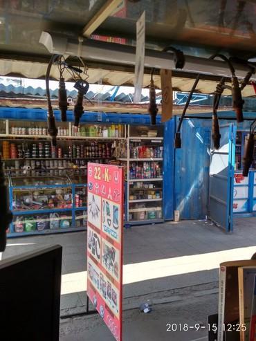 Магазин на Кудайбергене! в Бишкек