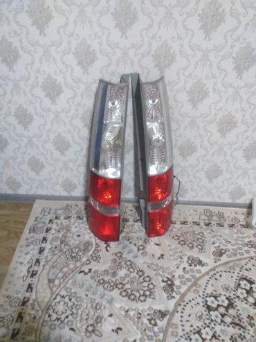 Тюнинг - Кыргызстан: Продаю стоп фонари на степ рф 3 идеальные 100% целые