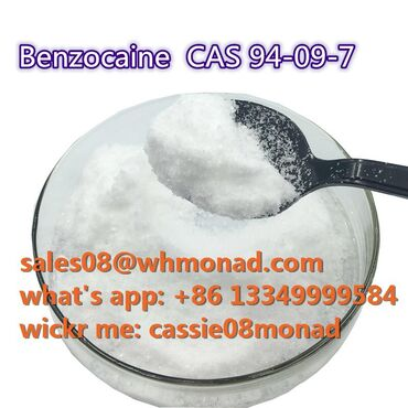 Cas 94-09-7 benzocaine painkiller drugWe guarantee you safe door to