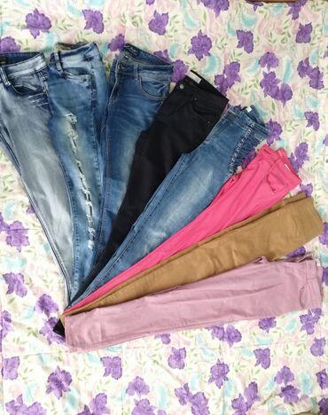 Levis - Srbija: Pantalone, farmerice. 500-700