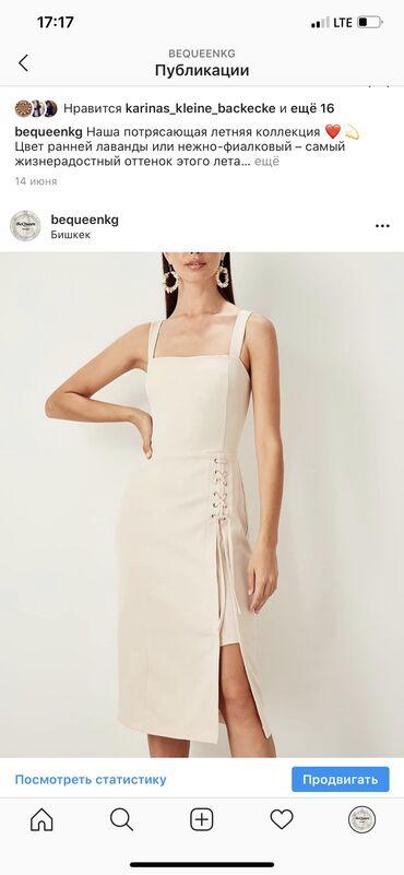 Турецкое платье Шикарного качества
