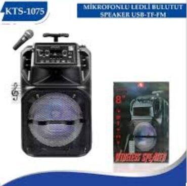 uc tekerli velosipedler - Azərbaycan: Kalonka karaoke mikrofonlu. Alti tekerli