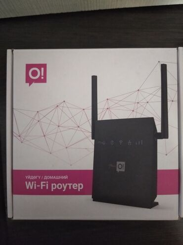 Компьютеры, ноутбуки и планшеты в Ак-Джол: Новый Wi-Fi Роутер О!(Huawei)Можете не переплачивать,а приобрести у