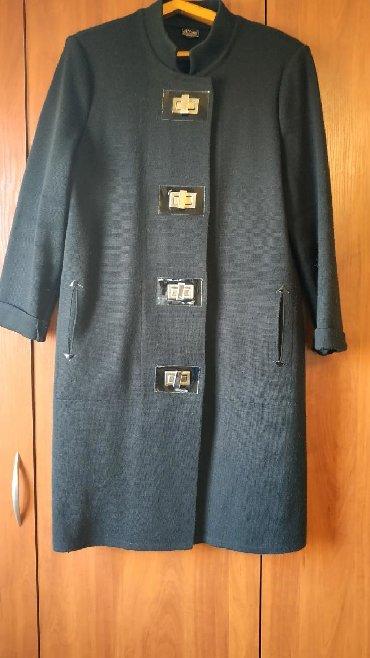 юбка в пол трикотаж в Кыргызстан: Продаю кардиган Б/У Состояние хорошее. Трикотаж. Размер 50-52