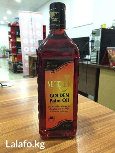 """Масло """"ЗЛАТА ПАЛЬМА golden oil"""" (1100 ml) - в Бишкек"""