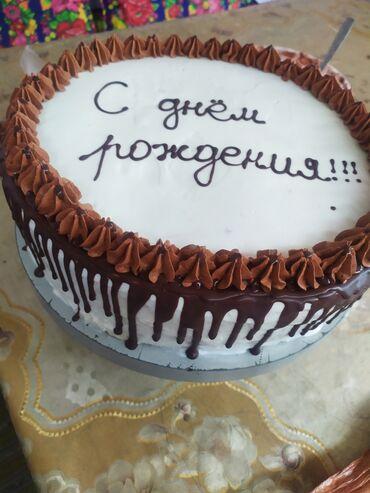 Принимаем заказы на домашние торты ( натуральные ингредиенты, без