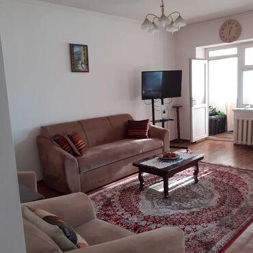 стяжка двора бишкек в Кыргызстан: Продается квартира: 4 комнаты, 82 кв. м