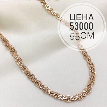 595 проба в Кыргызстан: Золотые колье Российское золото Проба 585   ***Вы можете приобрести в