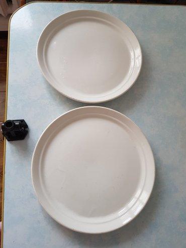 керамические блюда,диаметр 26см,уезжаю в Лебединовка