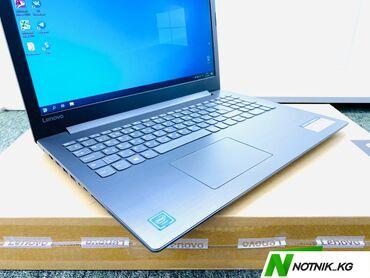 Компьютеры, ноутбуки и планшеты в Бишкек: НовыйНоутбук Lenovo-модель-ideapad 330-15IKB-процессор-intel