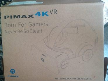 yuneec q500 4k typhoon quadcopter в Кыргызстан: Pimax 4K Современный шлем виртуальной реальности с 4K качеством