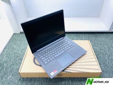 Ультрабук новый-Lenovo-модель-V14-ADA-процессор-ATHLON GOLD