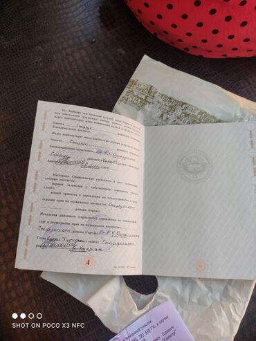 обмен авто на недвижимость in Кыргызстан | ПРОДАЖА УЧАСТКОВ: 1000 кв. м, Действующий