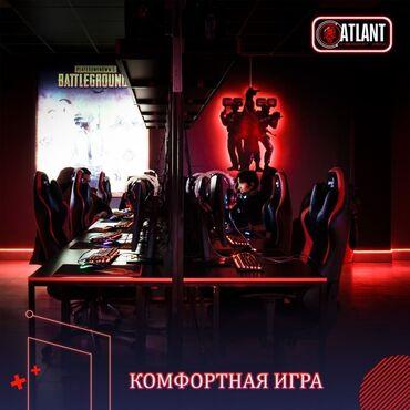 Электроника - Кыргызстан: Продаю компьютерный клуб с топовым железом!!!40пк, игровые кресла